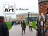 Museum Tsaritsyno, Moscow